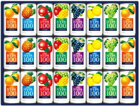 送料無料 ギフトセット 果汁100%ジュースセット キリン ハイパー100 KHPU25Z 1セット(190g缶24本入り) キリンビバレッジ k清涼飲料