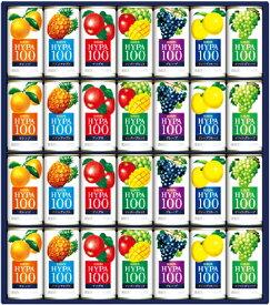 送料無料 ギフトセット 果汁100%ジュースセット キリン ハイパー100 KHPU30Z 1セット(190g缶28本入り) キリンビバレッジ k清涼飲料