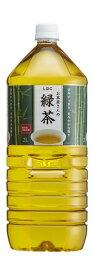 清涼飲料水 お茶屋さんの作った 緑茶 鹿児島産茶葉100%使用 2Lペット12本 ライフドリンクカンパニー 増税