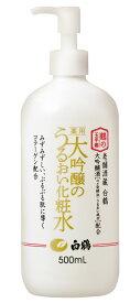 ギフト プレゼント 父の日 家飲み 化粧品 白鶴 鶴の玉手箱 薬用 大吟醸のうるおい化粧水 500ml 4本 白鶴酒造