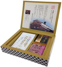 ギフト プレゼント 父の日 家飲み 化粧品 石鹸 白鶴 鶴の玉手箱 ギフトセット BS-A 白鶴酒造 送料無料