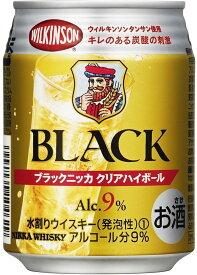 ウィスキー ハイボール アサヒ ブラックニッカ クリアハイボール 250ml缶 48本 アサヒビール