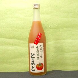 ギフト プレゼント 家飲み 家呑み やたがらす 吉野物語とまと720ml 奈良県 北岡本店