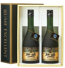 梅酒ギフト 1セット単位 チョーヤ 梅酒エクセレント 750ml×2本入 ギフトセット 和歌山県 チョーヤ梅酒 梅酒 ギフト 増税