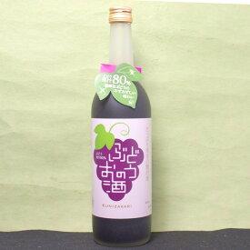 1回のご注文で12本まで ギフト プレゼント ヤマト運輸 ぶどう果汁80%も入ってる 国盛ぶどうのお酒 720ml瓶 愛知県 中埜酒造