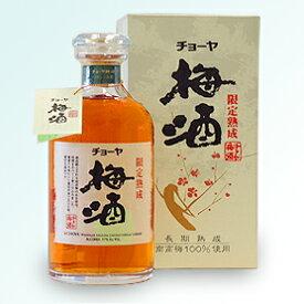 チョーヤ限定熟成梅酒720ml瓶 1本箱入り 和歌山県 チョーヤ梅酒 梅酒 チョーヤ ギフト 増税