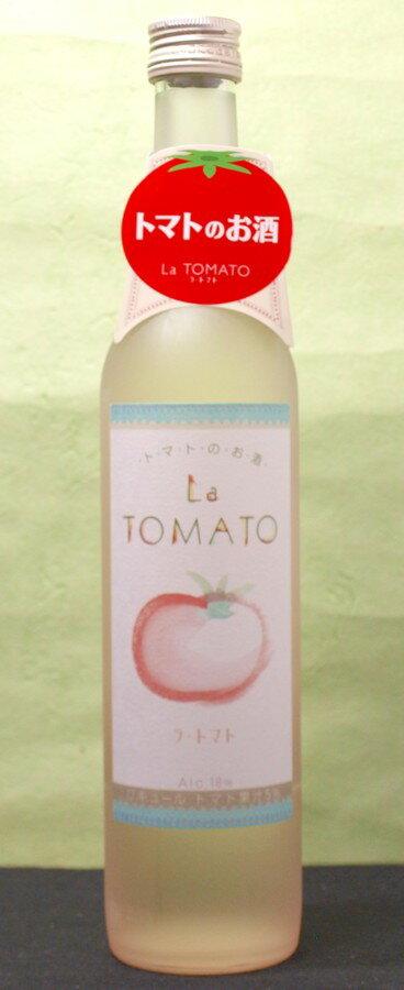 【12本まで送料1本分】(北海道、沖縄、離島地域は除く。配送は佐川急便のみ。)【トマトリキュール】「ラ・トマト」500ML合同酒精(株) カゴメオリジナルトマトを使用