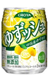 3ケースまで送料1ケース分 北海道 沖縄 離島は除く。 ヤマト運輸。 チョーヤ ゆずッシュ 250ml缶 24本入り ケース売り