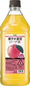 ギフト プレゼント 爽やか果実ピーチ酒 1.8Lペット キリンビール 15度