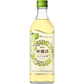 12本まで送料1梱包本分 北海道 沖縄と周辺離島は除く。 ヤマト運輸 キリン 林檎酒 リンチンチュウ500ml キリン