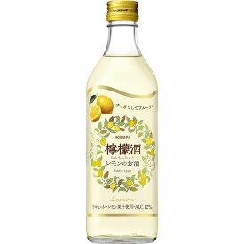 12本まで送料1梱包分 北海道 沖縄と周辺離島は除く。 ヤマト運輸 キリン 檸檬酒 ニンモンチュウ500ml瓶