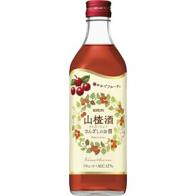 ギフト プレゼント 母の日 家飲み キリンサンザシ酒 サンザシチュウ500ml 静岡県 キリンディスティラリー