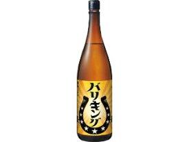 6本まで送料1本分 バリキング サッポロビール 1.8L瓶 アルコール24%