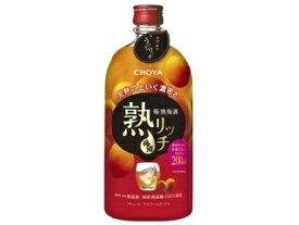 チョーヤ極熟梅酒 熟リッチ720ml 和歌山県 チョーヤ梅酒 ギフト 梅酒 チョーヤ プレゼント 増税