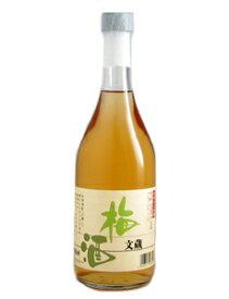 球磨焼酎 ギフト プレゼント ギフト プレゼント 北海道、沖縄と周辺離島は除く。ヤマト運輸 文蔵梅酒18度720ml 熊本県 木下醸造所 増税