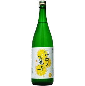 1回のご注文で6本まで 6本まで送料1本分 北海道 沖縄と離島除く。 ヤマト運輸 リキュール 日向の夏子ひむかのなつこ 12% 1.8L瓶 井上酒造