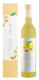 ギフト プレゼント リキュール 柚子ろまん 12度 500ml瓶 1ケース12本入り 櫻の郷酒造