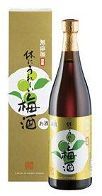 梅酒 ギフト プレゼント 父の日 家飲み リキュール 体にうれしい梅酒 14度 720ml瓶 1ケース12本入り 櫻の郷酒造 送料無料