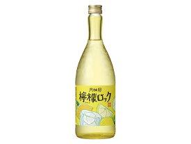 ギフト プレゼント 父の日 家飲み 月桂冠 檸檬ロック 720ml瓶 1本レモンロック 京都府 月桂冠