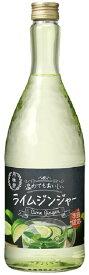 リキュール 月桂冠 温めてもおいしいライムジンジャー 720ml瓶 1ケース単位12本入り 月桂冠 送料無料