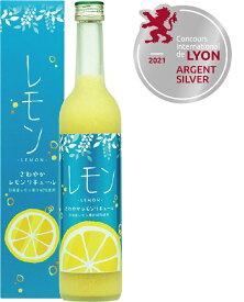 リキュール さわやかレモンリキュール 14% 500ml 瓶 化粧箱付 1本単位 井上酒造