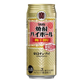 チューハイ TaKaRa 焼酎ハイボール 梅干割り 500ml缶 2ケース単位48本入り 宝酒造
