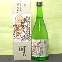 ギフト プレゼント 清酒 特別純米酒 蓬莱泉 特別純米 可。 720ML 1本 専用箱入 関谷醸造