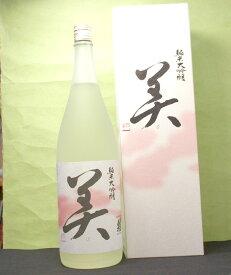 プレゼント ギフト 日本酒 贈り物 清酒 純米大吟醸 蓬莱泉 純米大吟醸 美 1.8L1本 箱入 愛知県 関谷醸造