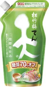 ギフト プレゼント 母の日 家飲み 松竹梅 天 糖質70%オフ 900mlエコパウチ 清酒 京都府 宝酒造