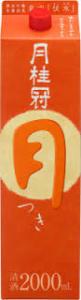 【送料無料!】1ケース単位!(北海道、沖縄、離島地域は除く。佐川急便指定)月桂冠月つき2Lパック(6本入り)1ケース単位普通酒メーカー京都府:月桂冠