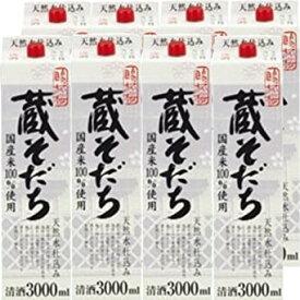 8本単位 清酒 賜杯桜 蔵そだち 3Lパック8本 埼玉県 小山本家酒造