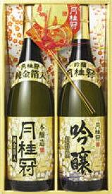 訳あり 1セット単位 月桂冠ギフト 月桂冠 吟醸酒・本醸造金箔入セット1.8L ×2本セットGK-50 京都 やや辛口