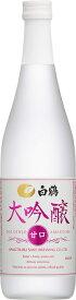 【訳あり】2018年製造品 白鶴 大吟醸 甘口 720ml1本 清酒 白鶴酒造 在庫限り 増税