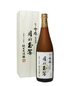 越乃雪椿 月の玉響 純米大吟醸 限定原酒 720ml桐箱1本詰 雪椿酒造 日本酒 贈り物 超限定ギフト