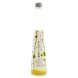 スパークリング日本酒 ちょびっと乾杯 メロン 300ml ぷちしゅわメロン酒 日本酒 贈り物 花の舞酒造 静岡県