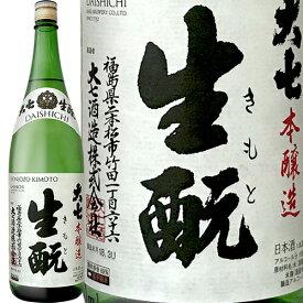 清酒 本醸造 大七生もと本醸造 1.8L瓶 1本 福島県 大七酒造 ギフト 日本酒 贈り物 プレゼント