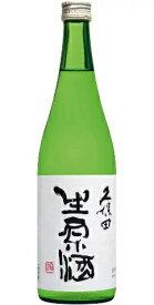 訳あり 清酒 日本酒 久保田 吟醸 生原酒 720ml 1ケース12本入り 日切れ商品 2019年1月製造