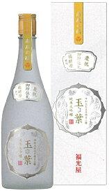数量限定 日本酒 玉葉 純米大吟醸 南殿の橘(ぎょくよう なでんのたちばな) 慶祝 御即位礼 橘酵母仕込 720瓶 1本 化粧箱入り 石川県 福光屋