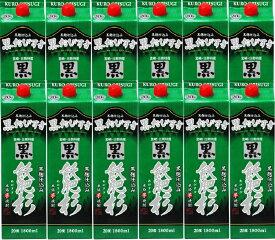 2ケース単位 本格芋焼酎 20°黒飫肥杉1.8Lパック 2ケース 12本入 宮崎県 井上酒造