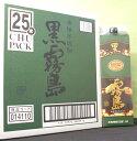 敬老の日 プレゼント 焼酎 ギフト 芋焼酎 黒霧島 25度 パック 1.8L 2ケース12本入り 霧島酒造 送料無料