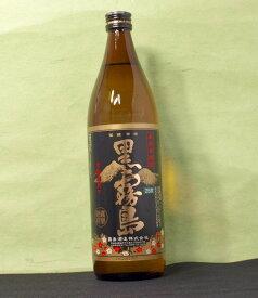 1ケース単位、 黒霧島25度900ml瓶 ×12本=1ケース 芋焼酎クロキリ 宮崎県 霧島酒造 増税