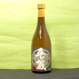 ギフト プレゼント 焼酎 芋焼酎 25° 平蔵 黒麹 720ml瓶 4本 宮崎県 櫻乃峰酒造 送料無料