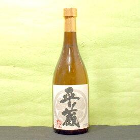 ギフト プレゼント 焼酎 芋焼酎 25°平蔵 白麹 720ml瓶 4本 宮崎県 櫻乃峰酒造 送料無料