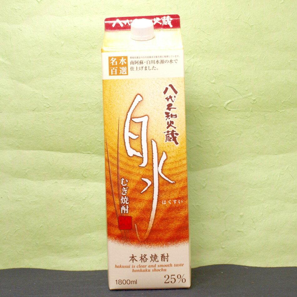 2ケース単位麦焼酎白水25度パック1.8L×12本=2ケースメーカー:メルシャン(株)キリンビールグループ