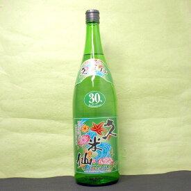 ギフト プレゼント 泡盛 久米仙グリーン 30度 1.8L瓶 2本 沖縄県 久米仙酒造 送料無料 増税
