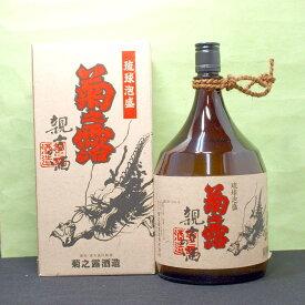 ギフト プレゼント 泡盛 菊之露 親方の酒 32度 1.8L瓶 2本 沖縄県 菊之露酒造 送料無料 増税