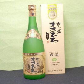 ギフト プレゼント 泡盛 熟成古酒 まさひろゴールド 古酒 43度 720ml瓶 2本 沖縄県 比嘉酒造 送料無料 増税