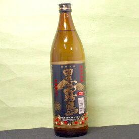 ギフト プレゼント 焼酎 芋焼酎 黒霧島 20度 900ml瓶 4本 クロキリ 宮崎県 霧島酒造 送料無料