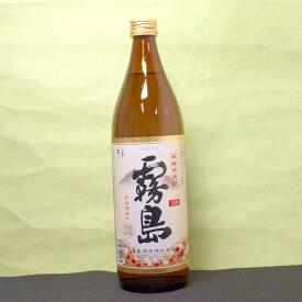 ギフト プレゼント 20度霧島900ml瓶2本単位 芋焼酎白キリ 宮崎県 霧島酒造