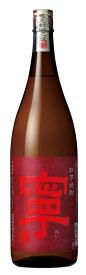 ギフト プレゼント 焼酎 紅芋焼酎 25° 寧 ねい 1.8L瓶 2本 大分県 老松酒造 送料無料